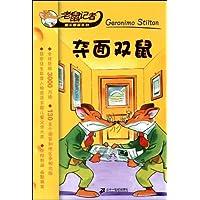 http://ec4.images-amazon.com/images/I/514IGS8KfVL._AA200_.jpg