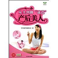http://ec4.images-amazon.com/images/I/514IPdZB7zL._AA200_.jpg