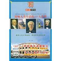 http://ec4.images-amazon.com/images/I/514IhrWiaeL._AA200_.jpg