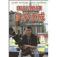 http://ec4.images-amazon.com/images/I/514IthT6L5L._AA200_.jpg