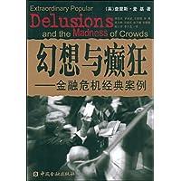 http://ec4.images-amazon.com/images/I/514JRRN5QPL._AA200_.jpg