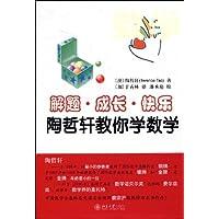 http://ec4.images-amazon.com/images/I/514JXazKqpL._AA200_.jpg