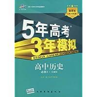 http://ec4.images-amazon.com/images/I/514JlkY5X4L._AA200_.jpg