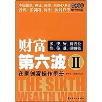 http://ec4.images-amazon.com/images/I/514JpAYF2oL._AA200_.jpg
