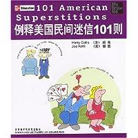 http://ec4.images-amazon.com/images/I/514L9e%2BCOGL._AA200_.jpg