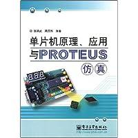 http://ec4.images-amazon.com/images/I/514LEnQGs5L._AA200_.jpg