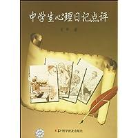 http://ec4.images-amazon.com/images/I/514MEwjk6AL._AA200_.jpg
