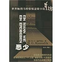 http://ec4.images-amazon.com/images/I/514MFS4NRsL._AA200_.jpg