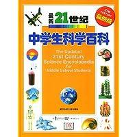 http://ec4.images-amazon.com/images/I/514MUVkU6NL._AA200_.jpg
