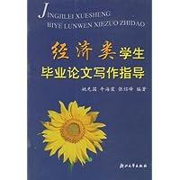 http://ec4.images-amazon.com/images/I/514MxHO2z5L._AA200_.jpg
