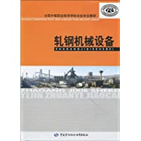 http://ec4.images-amazon.com/images/I/514N9hrhVSL._AA200_.jpg