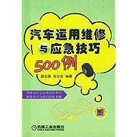 http://ec4.images-amazon.com/images/I/514NJP8aKnL._AA200_.jpg