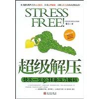 http://ec4.images-amazon.com/images/I/514NfuoEX7L._AA200_.jpg