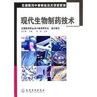 http://ec4.images-amazon.com/images/I/514O0DfnBVL._AA200_.jpg