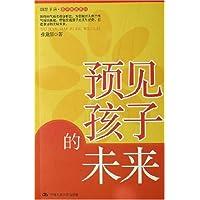 http://ec4.images-amazon.com/images/I/514OBt4Zv7L._AA200_.jpg