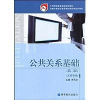 http://ec4.images-amazon.com/images/I/514OIh3dwrL._AA200_.jpg