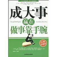 http://ec4.images-amazon.com/images/I/514OTJX%2B5OL._AA200_.jpg