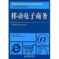 http://ec4.images-amazon.com/images/I/514OixT3uHL._AA200_.jpg