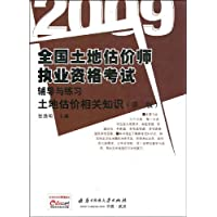 http://ec4.images-amazon.com/images/I/514PE%2BmxEoL._AA200_.jpg
