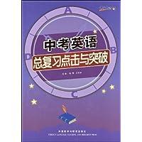 http://ec4.images-amazon.com/images/I/514PQ4FgCZL._AA200_.jpg