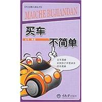http://ec4.images-amazon.com/images/I/514PmU-qzTL._AA200_.jpg