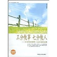 http://ec4.images-amazon.com/images/I/514Q45PnFCL._AA200_.jpg