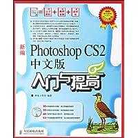 http://ec4.images-amazon.com/images/I/514QX4SNjiL._AA200_.jpg