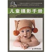 http://ec4.images-amazon.com/images/I/514Qk5dR-AL._AA200_.jpg