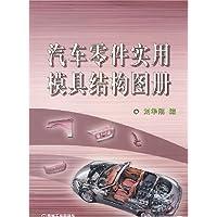 http://ec4.images-amazon.com/images/I/514RIkc4toL._AA200_.jpg