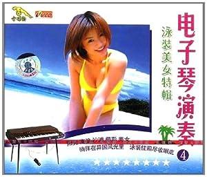 电子琴演奏 泳装美女特辑4
