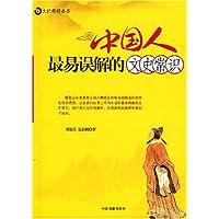 http://ec4.images-amazon.com/images/I/514S%2BO5H5eL._AA200_.jpg