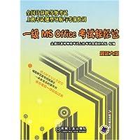 http://ec4.images-amazon.com/images/I/514T77YauaL._AA200_.jpg