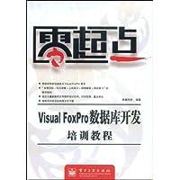 http://ec4.images-amazon.com/images/I/514TMZoRvQL._AA200_.jpg