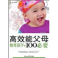 http://ec4.images-amazon.com/images/I/514UjPurx5L._AA200_.jpg