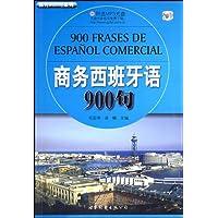 http://ec4.images-amazon.com/images/I/514VDJ2iFjL._AA200_.jpg