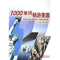 http://ec4.images-amazon.com/images/I/514VtfXX6lL._AA200_.jpg