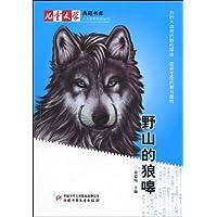 http://ec4.images-amazon.com/images/I/514WBH2k6eL._AA200_.jpg