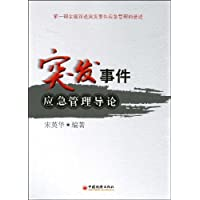 http://ec4.images-amazon.com/images/I/514WD9q0xyL._AA200_.jpg