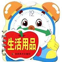 http://ec4.images-amazon.com/images/I/514WxmbBx%2BL._AA200_.jpg