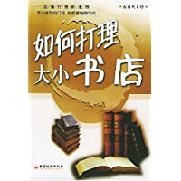 http://ec4.images-amazon.com/images/I/514XHMT9eQL._AA200_.jpg