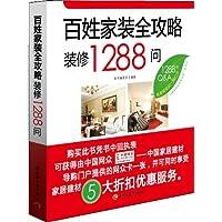 http://ec4.images-amazon.com/images/I/514XSIoexsL._AA200_.jpg
