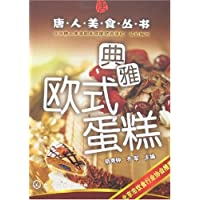 http://ec4.images-amazon.com/images/I/514XmkQpTiL._AA200_.jpg