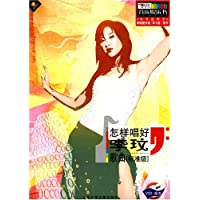 http://ec4.images-amazon.com/images/I/514YTM8b-WL._AA200_.jpg