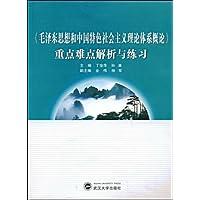 http://ec4.images-amazon.com/images/I/514YjLEdqmL._AA200_.jpg