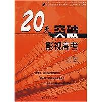 http://ec4.images-amazon.com/images/I/514YuGPqmpL._AA200_.jpg