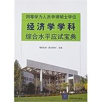 http://ec4.images-amazon.com/images/I/514Yz88GyTL._AA200_.jpg