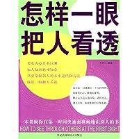http://ec4.images-amazon.com/images/I/514ZOrqNnXL._AA200_.jpg