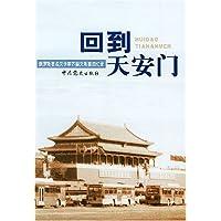 http://ec4.images-amazon.com/images/I/514ZQeQbQbL._AA200_.jpg