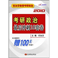 http://ec4.images-amazon.com/images/I/514a3NDxEAL._AA200_.jpg