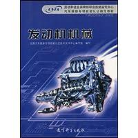 http://ec4.images-amazon.com/images/I/514b5kiNunL._AA200_.jpg